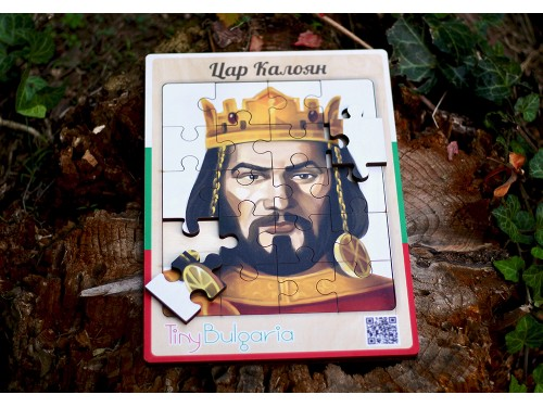 Исторически образователен дървен пъзел монтесори - ЦАР КАЛОЯН (Tsar Kaloyan)