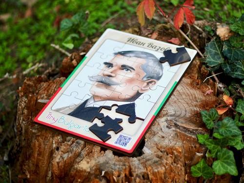 Исторически образователен дървен пъзел монтесори - ИВАН ВАЗОВ (Ivan Vazov)