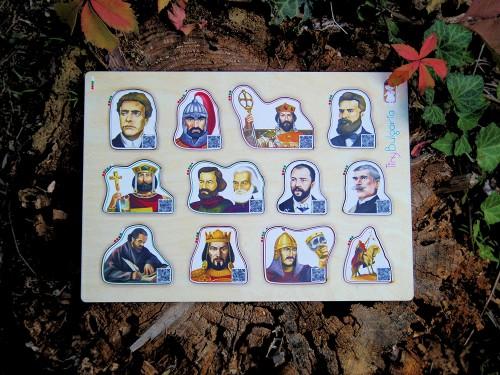 Дървен исторически образователен Монтесори пъзел - Великите Българи